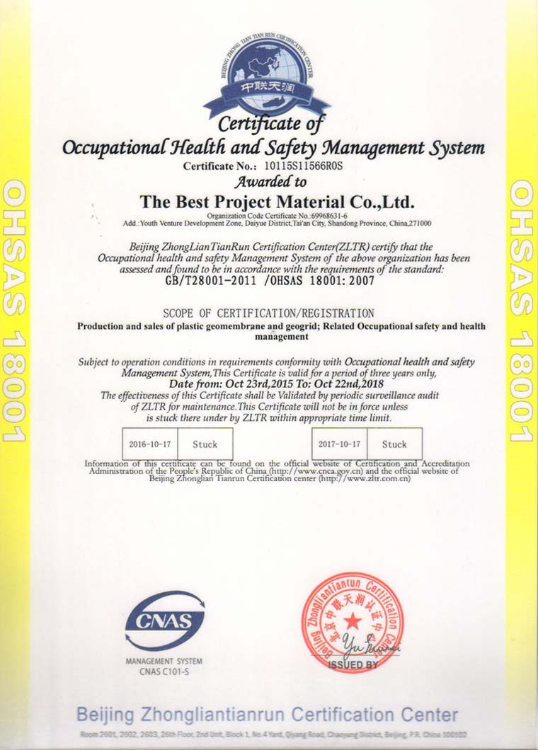 geomembrane certificates of OHSAS18001