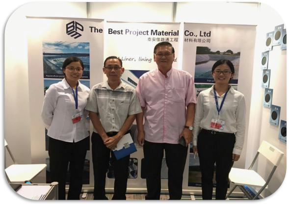 hdpe pond liner showed in Singapore Aqua SG'17 Exhibition