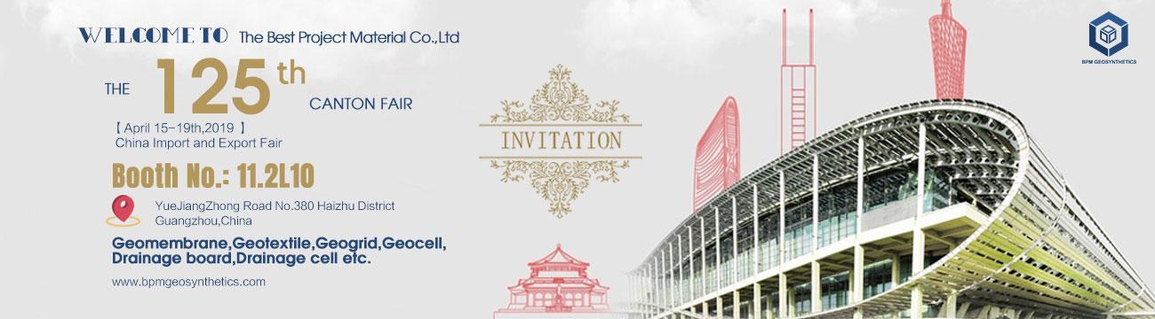 BPM Geomembrane in canton Fair 2019